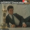 George Chakiris - The Gershwin Songbook -  Sealed Out-of-Print Vinyl Record