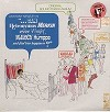 Original Soundtrack - Can Heironymus Merkin ever forget Mercy Humppe and Find True Happiness -  Sealed Out-of-Print Vinyl Record