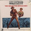 Original Soundtrack - Two Mules For Sister Sara -  Sealed Out-of-Print Vinyl Record