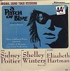 Original Soundtrack - A Patch Of Blue -  Sealed Out-of-Print Vinyl Record