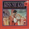 Original Soundtrack - Kiss Me Kate -  Sealed Out-of-Print Vinyl Record