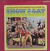 Original Soundtrack - Show Boat -  Sealed Out-of-Print Vinyl Record