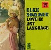 Elke Sommer - Love In Any Language -  Sealed Out-of-Print Vinyl Record