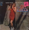 Original Soundtrack - The Girl From U.N.C.L.E. -  Sealed Out-of-Print Vinyl Record