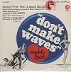 Original Soundtrack - Don't Make Waves -  Sealed Out-of-Print Vinyl Record