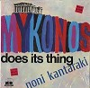 Noni Kantaraki - Mykonos Does It's Thing -  Sealed Out-of-Print Vinyl Record