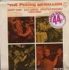 Original Soundtrack - The Peking Medallion (U.K.) -  Sealed Out-of-Print Vinyl Record