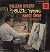 Original Soundtrack - The World Of Suzie Wong -  Sealed Out-of-Print Vinyl Record