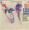 Original Soundtrack - A Man Called Adam -  Sealed Out-of-Print Vinyl Record