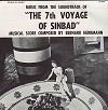 Original Soundtrack - The Seventh Voyage Of Sinbad -  Sealed Out-of-Print Vinyl Record