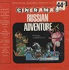 Original Soundtrack - Russian Adventure -  Sealed Out-of-Print Vinyl Record