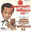 Original Soundtrack - Waterhole #3 -  Sealed Out-of-Print Vinyl Record