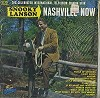 Snooky Lanson - Nashville Now -  Sealed Out-of-Print Vinyl Record