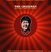 Original Soundtrack - The Chairman -  Sealed Out-of-Print Vinyl Record