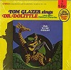 Tom Glazer - Doctor Doolittle and Other Children's Favorites -  Sealed Out-of-Print Vinyl Record