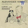 Alexander King and Margie King - Love and Hisses -  Sealed Out-of-Print Vinyl Record