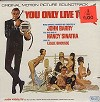 Original Soundtrack - You Only Live Twice -  Sealed Out-of-Print Vinyl Record