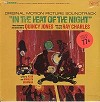 Original Soundtrack - In The Heat Of The Night -  Sealed Out-of-Print Vinyl Record