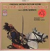 Original Soundtrack - Charge of the Light Brigade -  Sealed Out-of-Print Vinyl Record