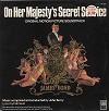 Original Soundtrack - On Her Majesty's Secret Service -  Sealed Out-of-Print Vinyl Record