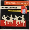Jacques Belasco - Ukrainian Songs -  Sealed Out-of-Print Vinyl Record