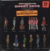 Various Artists - Short Cuts -  Sealed Out-of-Print Vinyl Record
