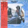Loggins & Messina - Full Sail -  Preowned Vinyl Record