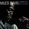 - Miles Davis - Kind of Blue/ Dave Brubeck - Time Out -  Poster