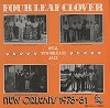 Various Artists - Four Leaf Clover - New Orleans 1978-81 -  Preowned Vinyl Record