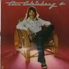Tim Weisberg - Tim Weisberg 4 -  Preowned Vinyl Record