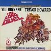 Original Soundtrack - The Long Duel/m - - -  Preowned Vinyl Record