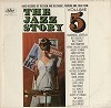 Various Artists - The Jazz Story Vol. 5 Modern and Free Form -  Preowned Vinyl Record