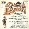 Original Cast Recording - The Megilla Of Itzik Manger (Israel) -  Sealed Out-of-Print Vinyl Record