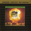 Jefferson Airplane - Crown of Creation -  Preowned Gold CD