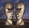 Pink Floyd - The Division Bell (blue vinyl) -  Preowned Vinyl Record