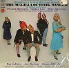 Original Cast Recording - The Megilla Of Itzik Manger -  Sealed Out-of-Print Vinyl Record