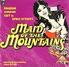 Original London Cast Recording - Maid Of The Mountains (U.K.) -  Sealed Out-of-Print Vinyl Record