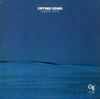 Hubert Laws - Crying Songs -  Preowned Vinyl Record