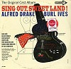Original Cast Recording - Sing Out, Sweet Land! -  Sealed Out-of-Print Vinyl Record