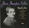 Maria Callas - Sings Operatic Arias -  Preowned Vinyl Record