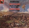 Andre Previn - Tchaikovsky: 1812 Overture etc. -  Preowned Vinyl Record