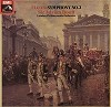 Sir Adrian Boult/ London Philharmonic Orchestra - Elgar: Symphony No.2 -  Preowned Vinyl Record