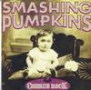 Smashing Pumpkins - Cherub Rock -  Preowned Vinyl Record