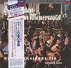 Boskovsky, Vienna Philharmonic Orch. - Strauss:G'Schichten Aus Dem Wiener Wald -  Preowned Vinyl Record