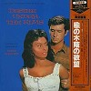 Original Soundtrack - Desire Under The Elms/Japanese pressing/m - -  Preowned Vinyl Record