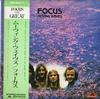 Focus  - Moving Waters -  Preowned Vinyl Record