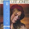 Rickie Lee Jones - Rickie Lee Jones -  Preowned Vinyl Record