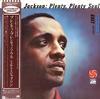 Milt Jackson - Plenty, Plenty Soul -  Preowned Vinyl Record