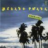 Marsaru Imada - Carnival -  Preowned Vinyl Record
