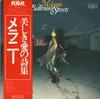 Melanie - Ballroom Streets -  Preowned Vinyl Record